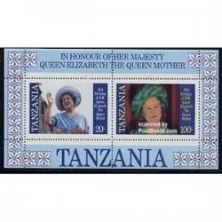 سونیرشیت تولد ملکه 2 - تانزانیا 1985