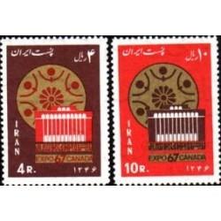 1379 - بلوک تمبر نمایشگاه جهانی مونترال 1346