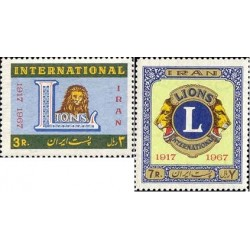 1375 - بلوک تمبر پنجاهمین سال باشگاه لاینز 1346