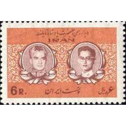 1370 - بلوک تمبر دیدار پادشاه و ملکه تایلند از ایران 1346