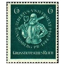 1 عدد تمبر دانشگاه کونیگزبرگ - رایش آلمان 1944