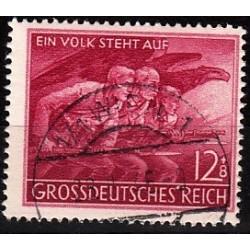 1 عدد تمبر دفاع کلی - رایش آلمان 1945 مهرخورده