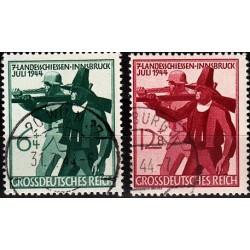 2 عدد تمبر شکار در حومه اینزبروک - رایش آلمان 1944 مهر خورده