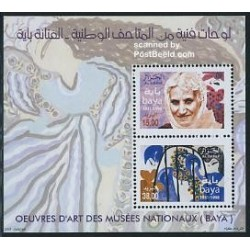 سونیرشیت هنر در موزه های ملی - الجزایر 2008