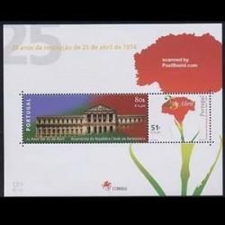 سونیرشیت انقلاب 1974 - پرتغال 1999