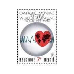 1 عدد تمبر کمپین بین المللی قلب  - بلژیک 1972