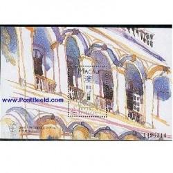 سونیرشیت و 6 عدد تمبر معماری ورناداس - ماکائو 1997