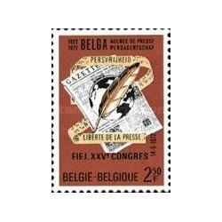 1 عدد تمبر آزادی مطبوعات - بلژیک 1972