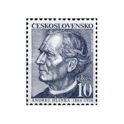 1 عدد تمبر یادبود پدر آندری هلینکا - ملی گرا - چک اسلواکی 1991