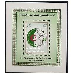 سونیرشیت سالگرد انقلاب - الجزایر 2004
