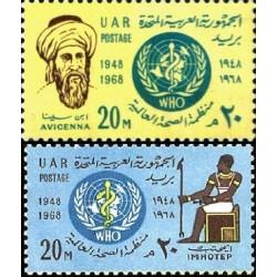 2 عدد تمبر بیستمین سالروز سازمان بهداشت جهانی - ابن سینا - مصر 1968