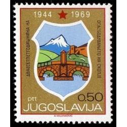 1 عدد تمبر 25مین سالروز آزادی اسکوپجه - یوگوسلاوی 1969