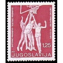 1 عدد تمبر ششمین دوره مسابقات جهانی بسکتبال - یوگوسلاوی 1970