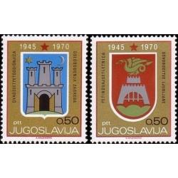 2 عدد تمبر 25مین سالروز آزادی زاگرب و لیوبلیانا - یوگوسلاوی 1970