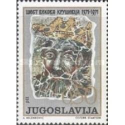 1 عدد تمبر 600مین سال کروسواک - یوگوسلاوی 1971