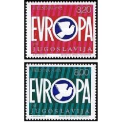 2 عدد تمبر کنفرانس امنیت و همکاری اروپا - یوگوسلاوی 1975