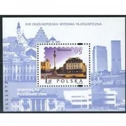 سونیرشیت نمایشگاه تمبر ورشو - لهستان 1995