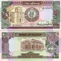 اسکناس 100 پوند - سودان 1989