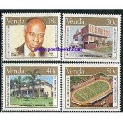 4 عدد تمبر استقلال - وندا - آفریقای جنوبی 1989