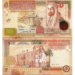 اسکناس 5 دینار - اردن 2014