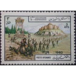 1 عدد تمبر 61 امین سال استقلال - افغانستان 1980