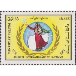 1 عدد تمبر روز بین المللی زن - افغانستان 1981