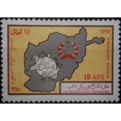 1 عدد تمبر روز تمبر- UPU - افغانستان 1979