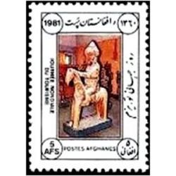 1 عدد تمبر روز جهانی توریسم - افغانستان 1981