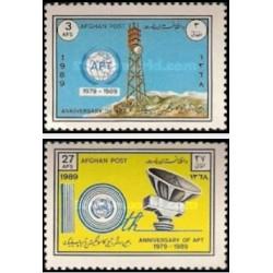 2 عدد تمبر دهمین سالروز جامعه مخابراتی آسیا و اقیانوسیه APT - افغانستان 1989