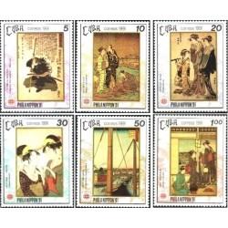 6 عدد تمبر نمایشگاه بین المللی تمبر فیلانیپون - توکیو ژاپن -  کوبا 1991 قیمت 5.9 دلار