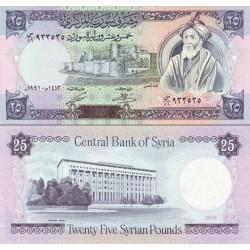 اسکناس 25 پوند - سوریه 1991