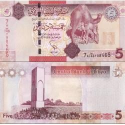 اسکناس 5 دینار - لیبی 2011