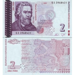 اسکناس 2 لوا - بلغارستان 2005