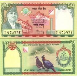 اسکناس یادبودی 50 روپیه - پنجاهمین سالگرد بانک مرکزی نپال - نپال 2005