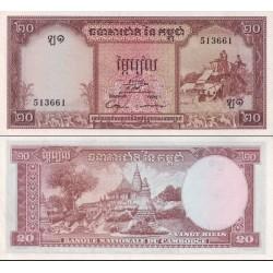 اسکناس 20 ریل - کامبوج 1975