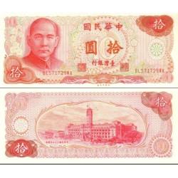 اسکناس 10 یوان- تایوان 1976