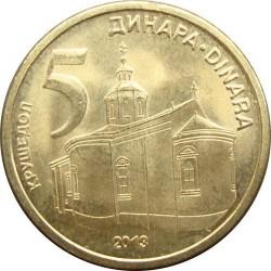 سکه 5 دینار - برنجی - صربستان 2012 غیر بانکی