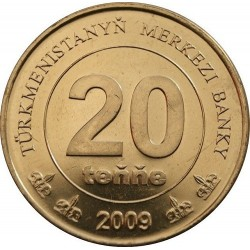 سکه 20 تنجه - برنجی - ترکمنستان 2009 غیر بانکی