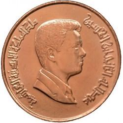 سکه 1 قرش - مس - اردن 2011 درحد بانکی