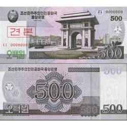 اسکناس 500 وون - سری وون جدید - اسپسیمن - کره شمالی 2008
