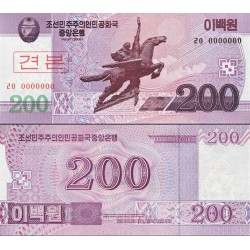اسکناس 200 وون - سری وون جدید - اسپسیمن - کره شمالی 2008