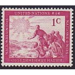 1 عدد تمبر سری پستی  - نیویورک سازمان ملل 1951