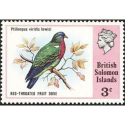 1 عدد تمبر  سری پستی - پرندگان  - جزایر سلیمان 1975