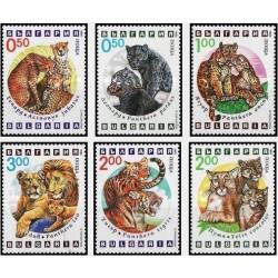 6 عدد تمبر جانوران صیاد - بلغارستان 1992