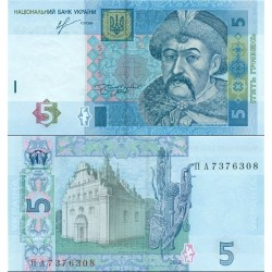 اسکناس 5 هری ون - اوکراین 2013