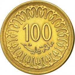 سکه 100 میلیم -  برنج - تونس 1960غیر بانکی