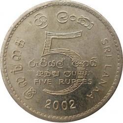 سکه 5 روپیه -  نیکل برنز - سریلانکا 1994غیر بانکی