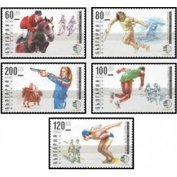 5 عدد تمبر مسابقات قهرمانی جهان پنجگانه - صوفیه - بلغارستان 1997