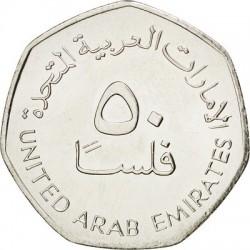 سکه 50 فلس - نیکل مس - امارات متحده عربی 2007 غیر بانکی