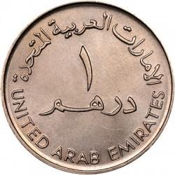 سکه 1 درهم - نیکل مس - امارات متحده عربی 1987 غیر بانکی